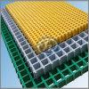 污水厂玻璃钢检修平台|防滑玻璃钢通道格栅