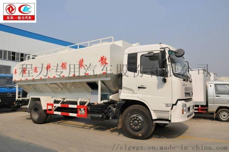 河源10吨散装饲料运输车