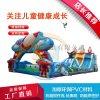 湖北十堰大型充气滑梯儿童蹦床