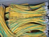 深圳电子连接线冷压2.5方线材加工定制