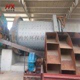 球磨制砂设备 球磨制砂生产线 球磨制砂机厂家