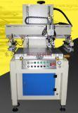 铝板丝印机机壳喷漆印刷机金属马口铁皮丝网印刷机