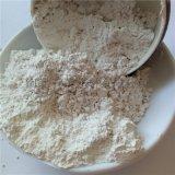 张家口沉淀硫酸钡 涂料专用沉淀硫酸钡 超细硫酸钡