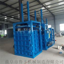 昆山制造商商直供食品膜立式捆轧机