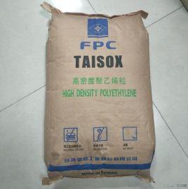 HDPE 台湾塑胶 9003 耐环境龟裂性佳 食品级 抗化学性