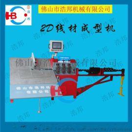 镀锌工艺品2D线材成型机