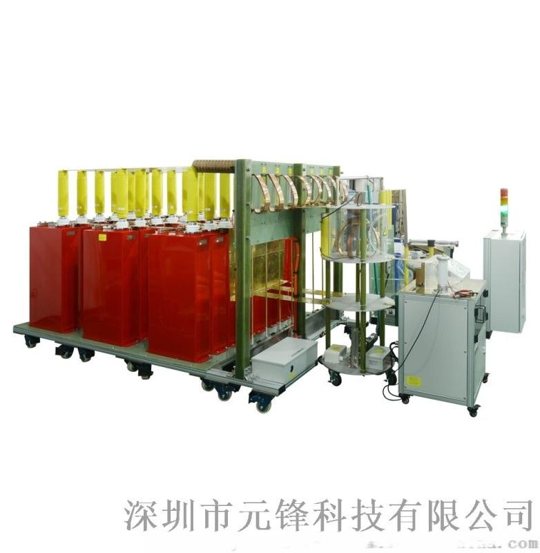 3Ctest/3C测试中国LCG 冲击电流测试系统