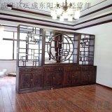 自贡禅意新古典家具-定制茶楼原木风格仿古味道