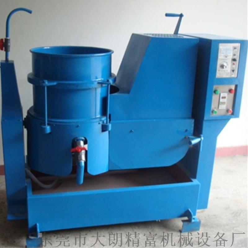 厂家直销60L涡流式研磨机行业专用设备