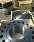 带颈对焊孔板法兰、侧面螺纹孔板法兰生产厂家,规格DN25-DN600,乾启管道可按照图纸定制