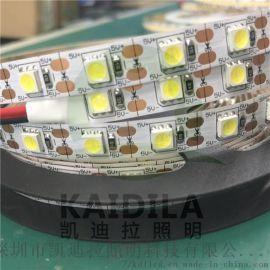 工厂直销led5050低压5V柔性灯条高亮白光
