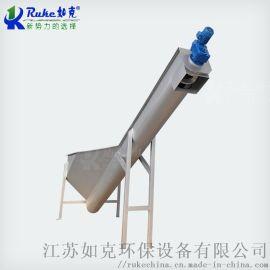 螺旋式砂水分离器LSSF260