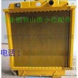 山推160推土机水箱 散热器 16Y-03A-03000