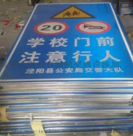 甘肃道路指示标志牌,反光标志牌制作定做找兰州精帆
