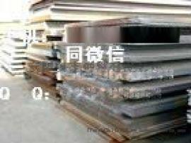 Q370R钢材安钢Q370R容器板