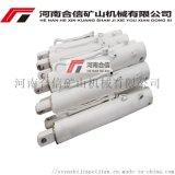 双伸缩立柱φ160-新疆煤矿液压支架配件大全