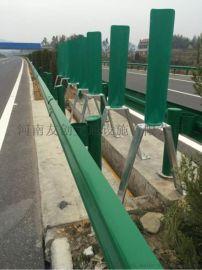 双波防撞护栏板 热镀锌波形梁护栏速速选购