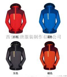 西安团体服厂家批发西安广告衫批西安工作服厂家冲锋衣防寒服可定制