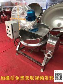 豆腐熬制夹层锅,香菇酱炒锅