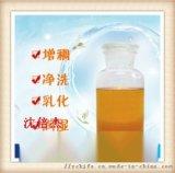 椰子油二乙醇醯胺 滋潤保溼