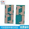 導熱硅膠批發報價 導熱硅膠定制