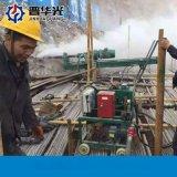 四川小型支架式锚固钻机