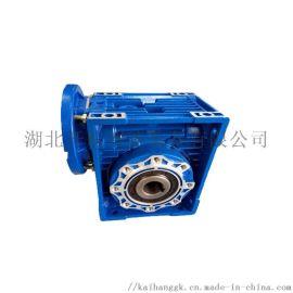 NRV025-15蜗轮蜗杆减速机工作原理