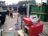 小型聚氨酯噴塗機10年以上專業生產廠家