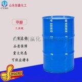 工业级甲醇 现货供应 优质羟基甲烷