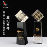 方体水晶奖杯 周年活动季度表彰水晶奖杯定制