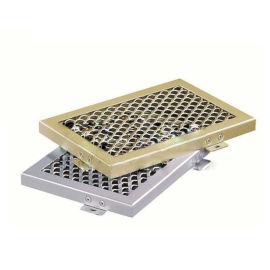 冲孔铝单板幕墙专用装饰铝网板规格定制