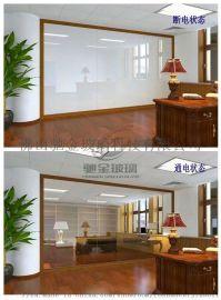 辦公隔斷智慧調光玻璃 通電透明 斷電磨砂