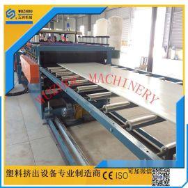 PVC塑料建筑模板生产线配置报价