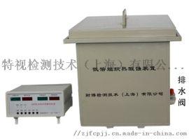 LMH型低倍组织热酸蚀装置