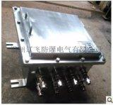 ExdIICT6不锈钢防爆接线箱销售