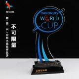黑色水晶奖牌 广州水晶奖杯刻字订制 颁奖奖杯