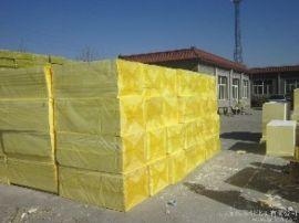 西安隔断填充用酚醛板 玻璃棉板 岩棉板 厂家直销