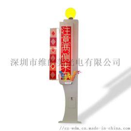 深圳双  导显示屏 led显示屏 礼让行人显示屏