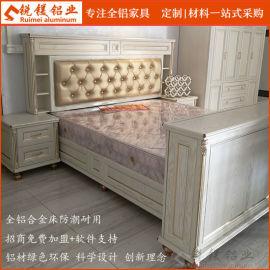 榻榻米床全铝床头柜 客厅全铝储物柜地柜