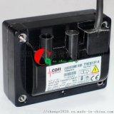 COFI燃燒器點火變壓器TRS820/39高壓包
