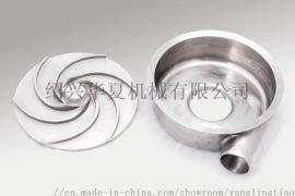 304不锈钢铸造件加工 硅溶胶精密铸造泵阀零配件