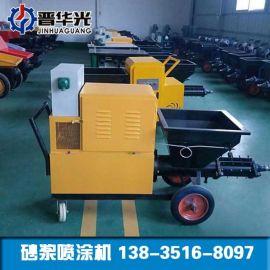 云南511砂浆喷涂机砂浆输送泵