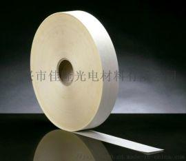 哑光铝箔胶带    铝箔胶带 铝箔纸  铝箔布