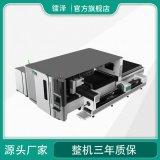 銅板鋁板金屬大型光纖 射切割機1500W