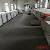 卓瑞陽極爐分廠爐大修用石棉板