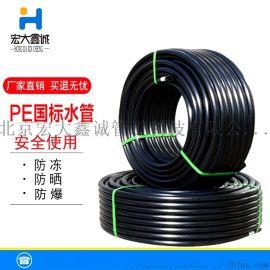 PE给水管国标自来水管给水盘管灌溉热熔