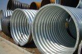 钢波纹管 整装钢波纹管 工厂出售