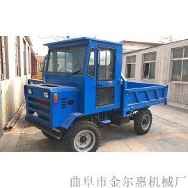 保定矿用四不像四轮车 农用自卸式运输车