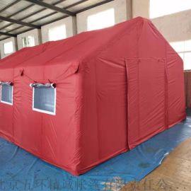 定制救灾帐篷 户外工程施工帐篷 医疗救援帐篷