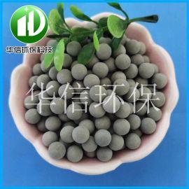 陶粒陶粒4-6mm高效污水处理陶粒滤料厂家品质保证